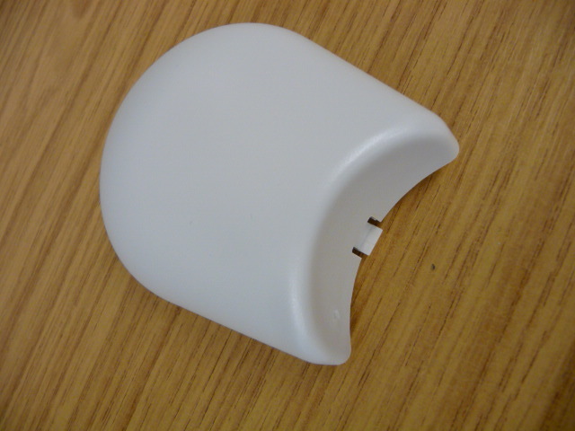 Front Arm Cap Moulding Minivator to 2010